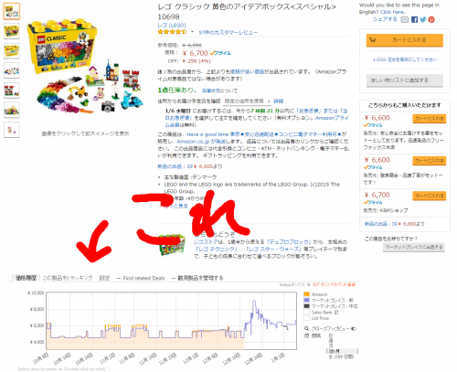 amazon-price-tracker_s