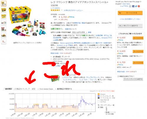 amazon-price-tracker_s