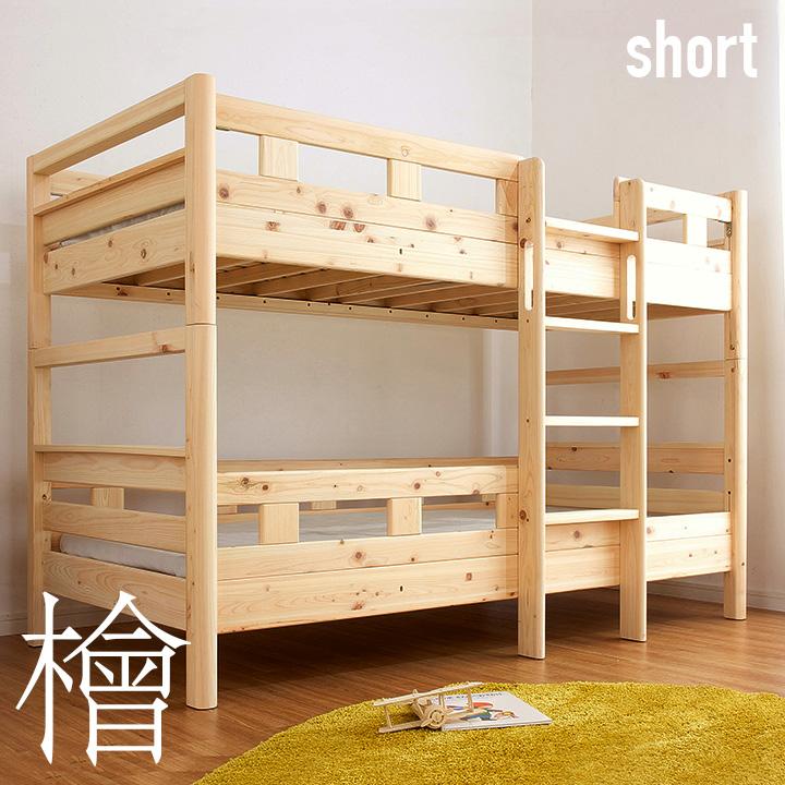 子供用コンパクト&ロータイプの木製二段ベッドはどれがいい