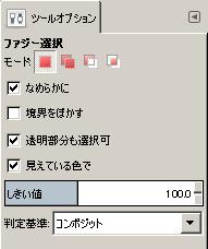 fizzu-option