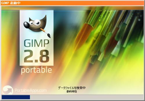gimp-portable
