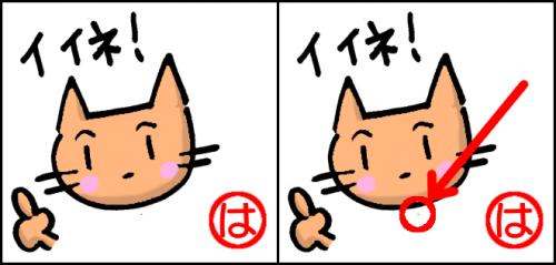 01_haikei-touka