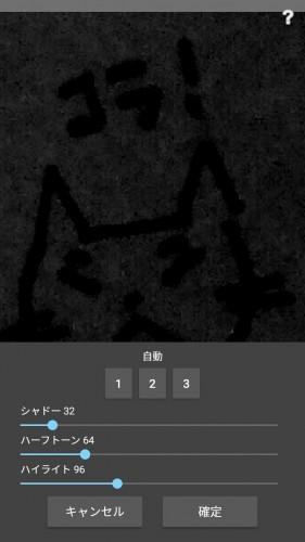 02_senga_chushutsu_pre1_kurai