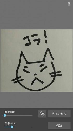 02_size_chousei