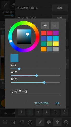 03_color_after
