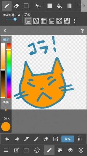 04_result_color_change