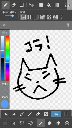 04_result_kurai