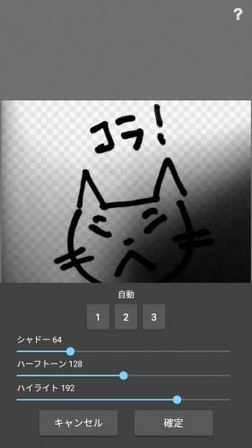 05_senga_chushutsu_preset_2