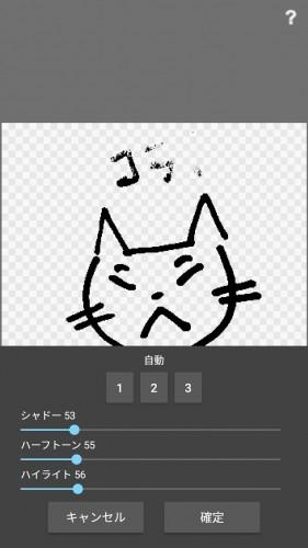 07_senga_chushutsu_manual