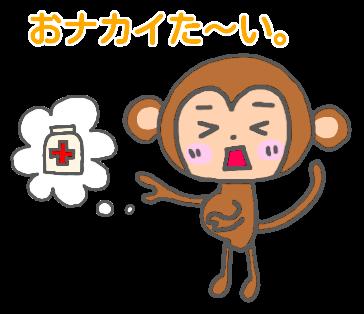 14_sekijuji