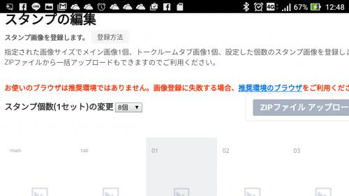 02_suishoukankyou