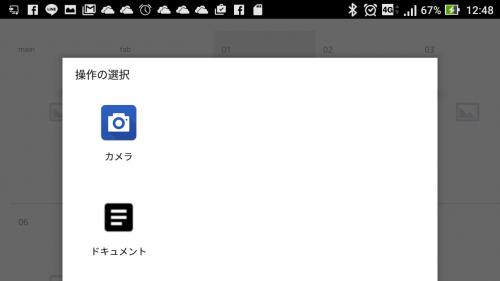 04_sousa_sentaku