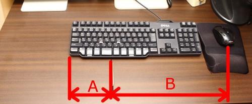 keyboard_layout_R