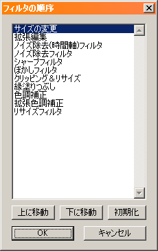 03_filter_junjo_2