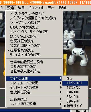 05_size_henkou