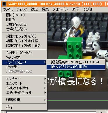 09_x264_shuturyoku
