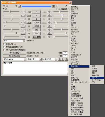 15_text_setting_dialog