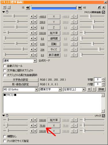 16_text_resize