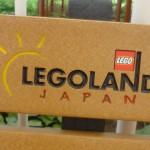 DSC09570_legoland_logo
