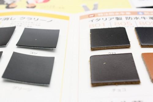 IMG_7178_kurarino_gyukawa