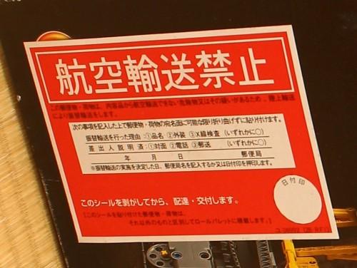 IMG_7350_label