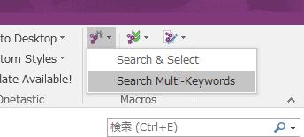 use_macro