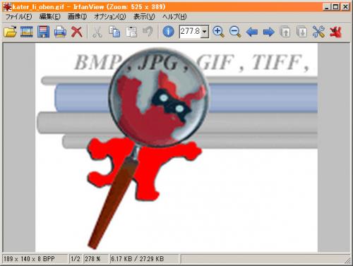 irfanview_screenshot