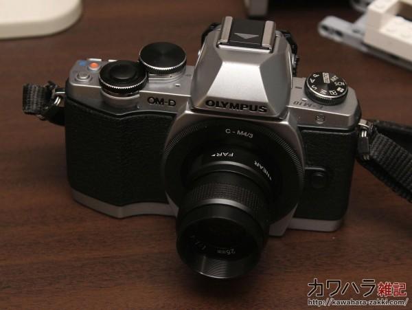 IMG_0004_body+lens